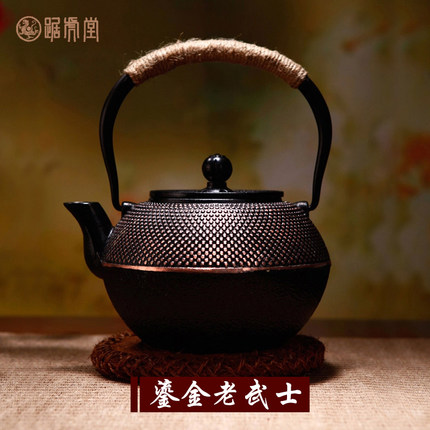 Old Iron Kettle Traditional Gong Fu Teapot 1