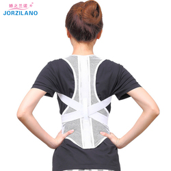 Jorzilano Free shipping Women Adjustable Therapy Back Support Braces Belt Band Posture Shoulder Corrector for Fashion Health