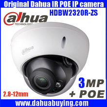 Original english Dahua 3MP 2.7-12mm Lens Full HD Waterproof Vandal-Proof Network IR Dome Camera IPC-HDBW2320R-ZS HDBW2320R-ZS