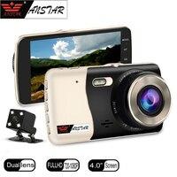 ANSTAR CAR Camera 4