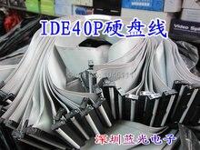 Новый 3,5 «IDE кабель ATA 40 Pin 40 P Женский F/F кабель жесткого диска 60 см настраиваемый