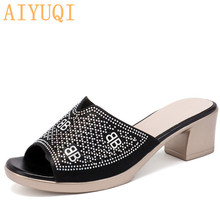 AIYUQI Women slippers summer 2019 new shoes women sandals flip rhinestone peep toe luxury designers large sizes 43