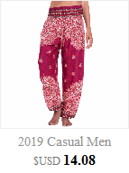 Women Men Pants Casual Woman High Waist Wide Leg Harem Trousers Baggy Boho Loose Aladdin Festival Hippy Jumpsuit Print Lady pant 17
