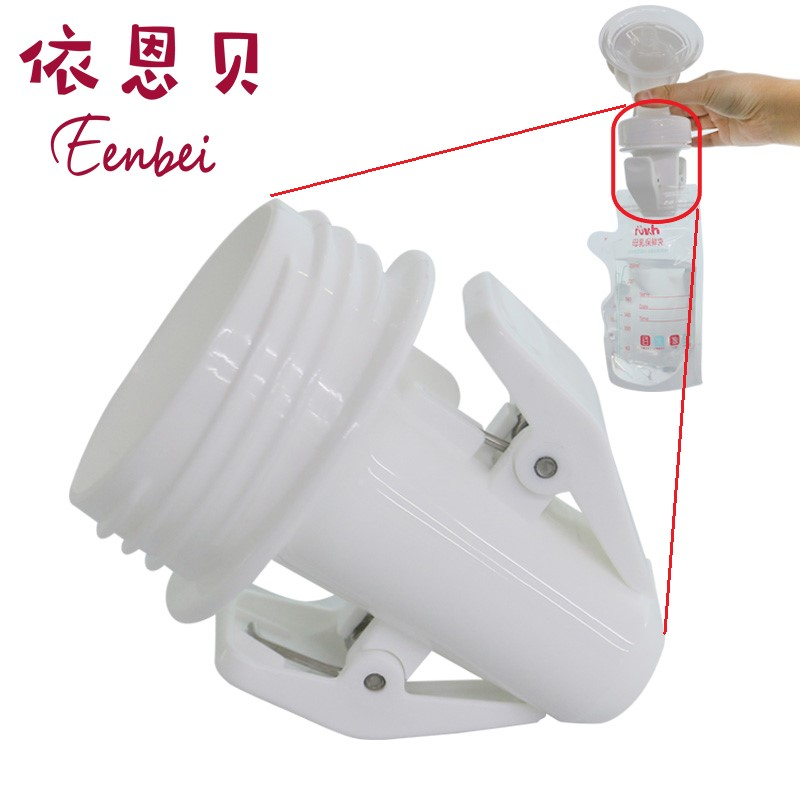 Breast Milk Storage Bag Connector Convenient For Breast Pump Accessories Electric Manual Breast Pump Be Applied Adapter Clip