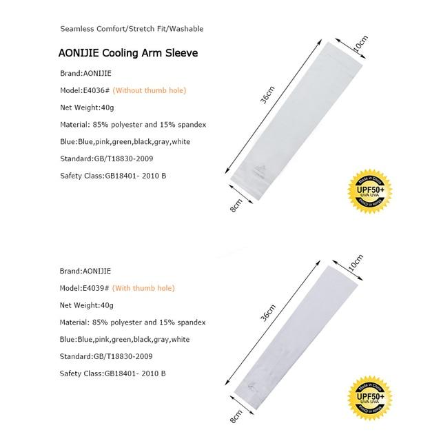 AONIJIE E4036 UV Sun Arm Sleeve Cover Arm Warmer 1