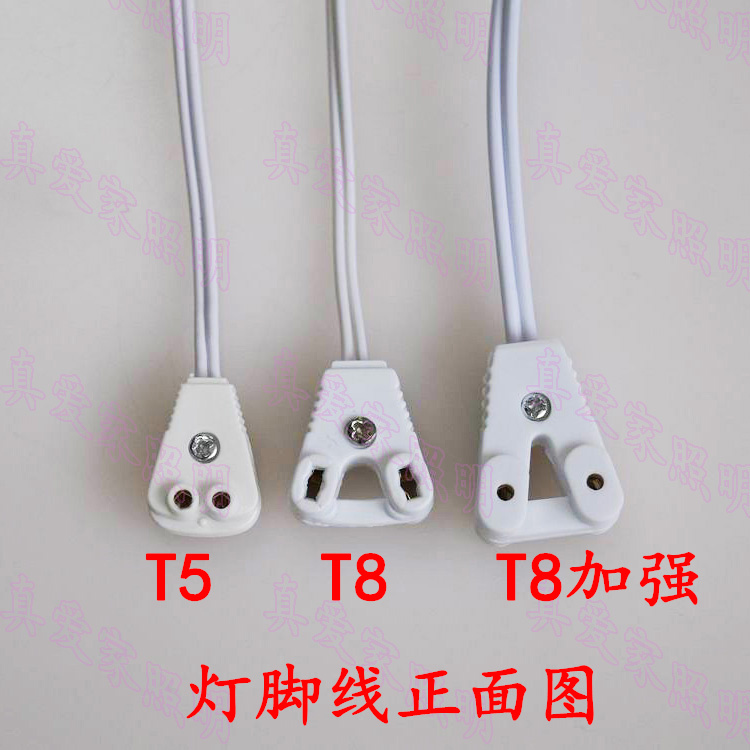 T5 T8 lightbox lamp line cables lamp holder lamp horn line aging line lamp crural line(China)