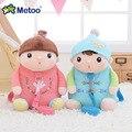 1PCS  New Lovely Children's School Bags Doll Backpack Metoo Bunny Bag Kids Plush Backpack for Kindergarten girl Boy A94