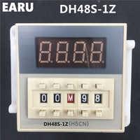 Free Shipping High DH48S-1Z Digital LED Programmable Timer Time Relay Switch DH48S 0.01S-99H99M DIN RAIL AC110V 220V 380V Base