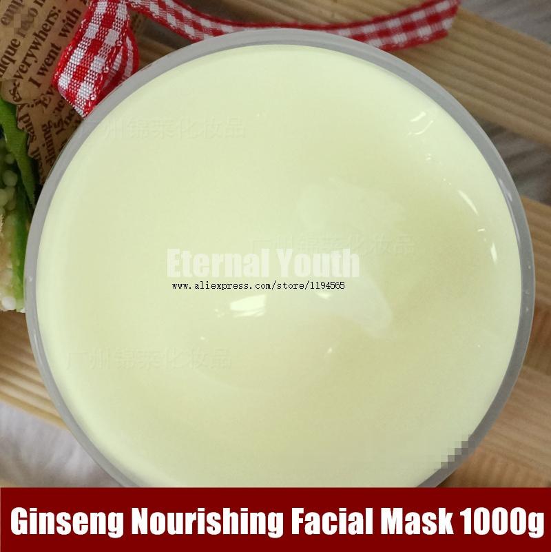 1KG Ginseng Whitening Moisturizing Real Nature Facial Mask Cosmetic Skin Care Beauty Salon Equipment Wholesale morningflower whitening moisturizing facial mask golden black