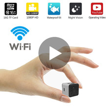 SQ13 SQ 13 Small Secret Micro Mini Camera Video Cam IP WiFi Smart 1080p HD Night Vision Wi-Fi Wi Fi Tiny Microcamera Minicamera(China)