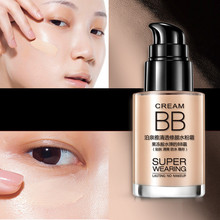 BIOAQUA  Cover bb Cream Concealer Whitening Base Foundation Face Makeup Cosmetics
