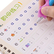 Child Kindergarten Preschool Calligraphy Copybook Groove Copybook Writing Board Office Stationery For Beginner School Supplies creative stationery kraft paper notebook sketchbook plain cahier note pad copybook diary soft copybook for school n050