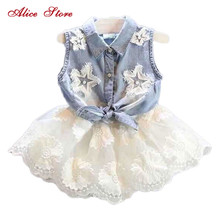 2018 New Casual Children Sets Flowers Blue T-shirt+ White Pants With Pu Belt Girls Clothing Sets Kids Summer Suit