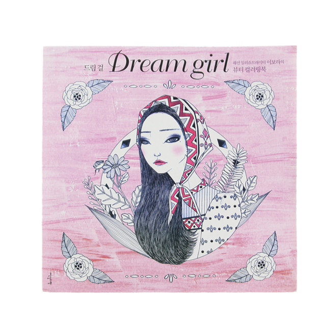 96 Pages Korea Dream Girl Coloring Books For Adults Colouring Book ...