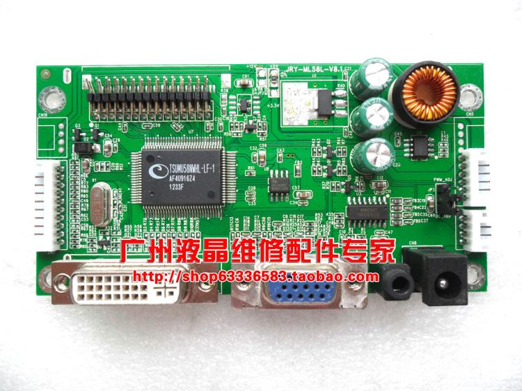Free Shipping>Original 100% Tested Working SR240LED GRI GL 240LED driver board JRY ML58L V8.1 board|Air Conditioner Parts|Home Appliances - title=