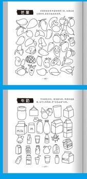 10000 Kiliflari Bir Sopa Rakam Boyama Kitabi Cocuk Mac Resimleri