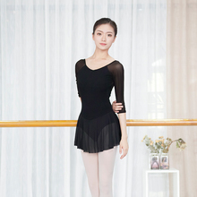Women Ballet Dance Dress Balleriana Elastic Black Mesh Bodysuit  Adult Leotard Gymnastics