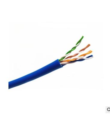 ZX2 copper clad aluminum cable 300 m five network cableZX2 copper clad aluminum cable 300 m five network cable
