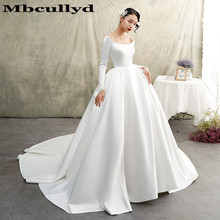 Mbcullyd Ball Gown Wedding Dresses 2019 Bridal Gowns