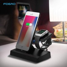 FDGAO 2 In 1 Docking Station Charger USB Charging Desktop Stand Holder for Apple Watch 1 2 3 For iphone XS Max XR X 8 7 6S Plus temei charging docking station for google nexus 7 ii black