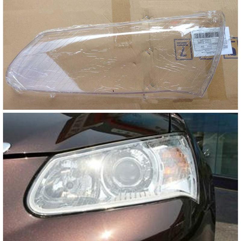 ФОТО Geely Emgrand7-RV EC7-RV EC715-RV EC718-RV EC-HB,Car silver background headlight head light transparent cover,with the glue