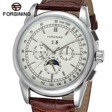 FSG319M3S2 Forsining latest Automatic  business watch for men with moon phase brown genuine leather strap free shipping gift box
