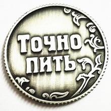 Monedas de bebida divertida o bebida de plata antigua casa bonita decoración de mesa de fiesta juego de juguete monedas Vintage feng shui