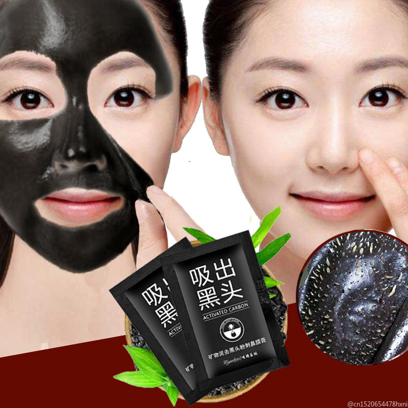 1Pcs 3 Type Black Mineral Mud Blackhead Remove Peel Off Facial Masks Deep Cleansing Purifying Bamboo Charcoal Face Masks TSLM1