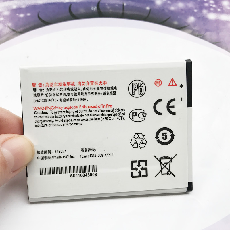 NEW AB2200AWML 2200mAh Battery For PHILIPS Xenium W3500 W3509 Smart Phone