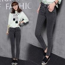 2016 новые женские джинсы тонкий карандаш брюки тонкий джинсы стрейч узкие брюки.