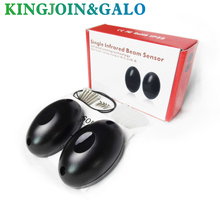IP55 15m alarm SAFETY Photo Cell Infrared Sensor Photo Eye Photocells for