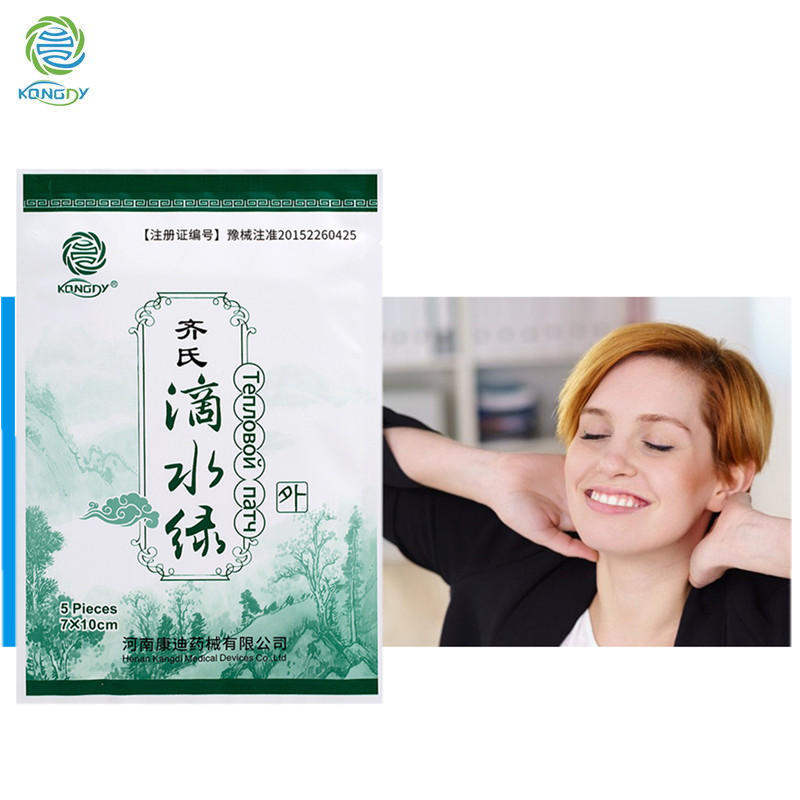 5Pcs KONGDY Arthritis Joint Rheumatism Shoulder Pain Relief Patch Chinese Traditional Knee/Neck/Back Orthopedic Medicine Plaster