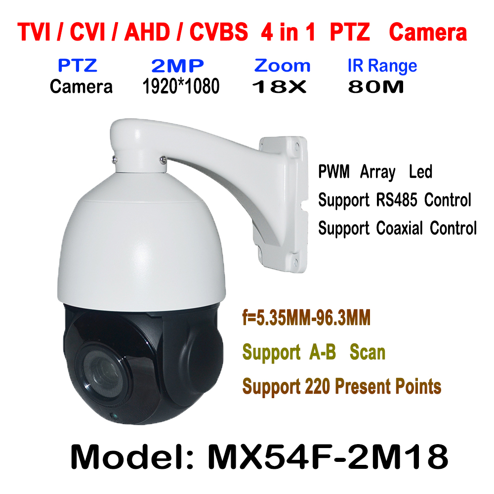 PTZ HD TVI CVI AHD 4 IN 1 Camera 2MP HD 18 X ZOOM Middle Speed Dome Camera IR Distance 80M Street Security Video Surveillance 1080p 4 in 1 ir bullet ptz camera ahd tvi cvi cvbs output 4x motorized surveillance mini ptz camera