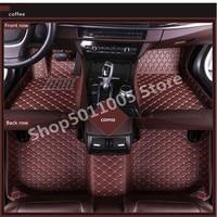 Mat Leather Car Floor Mats For Tesla Model S 2014 2015 2016 2017 2018 Custom Foot Pads Automobile Carpet Car Covers