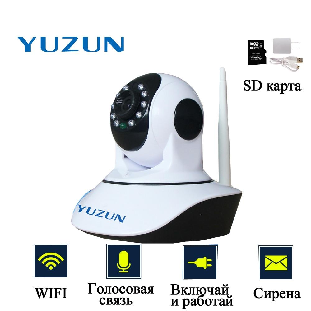 Wireless security camera baby monitor onvif ip camera wifi 1MP,2MP infrared surveillance dome camera