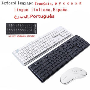 Rechargeable keyboard and mous