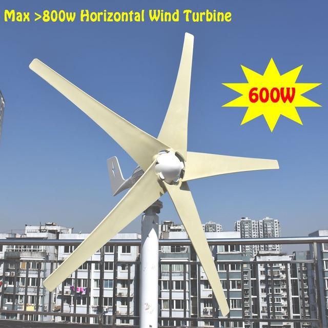 HOT !  600W 12v wind turbine wind fans for wind solar hybrid system
