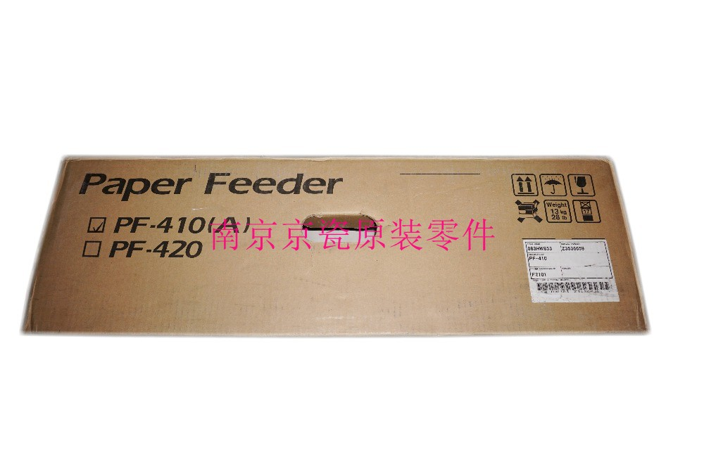 New Original Kyocera 083HW853 PAPER FEEDER PF-410 for:KM-1650 2050 1635 2035 2550 3pcs oem new compatible for kyocera km 1620 1650 2020 2050 1635 2035 2550 thermistor printer parts
