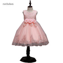 ruthshen Cute Angel Flower Girl Dress Venice Lace Appliques Ivory/Pink Shrimp/Red/Violet Red Pageant Dresses For Little Girls(China)