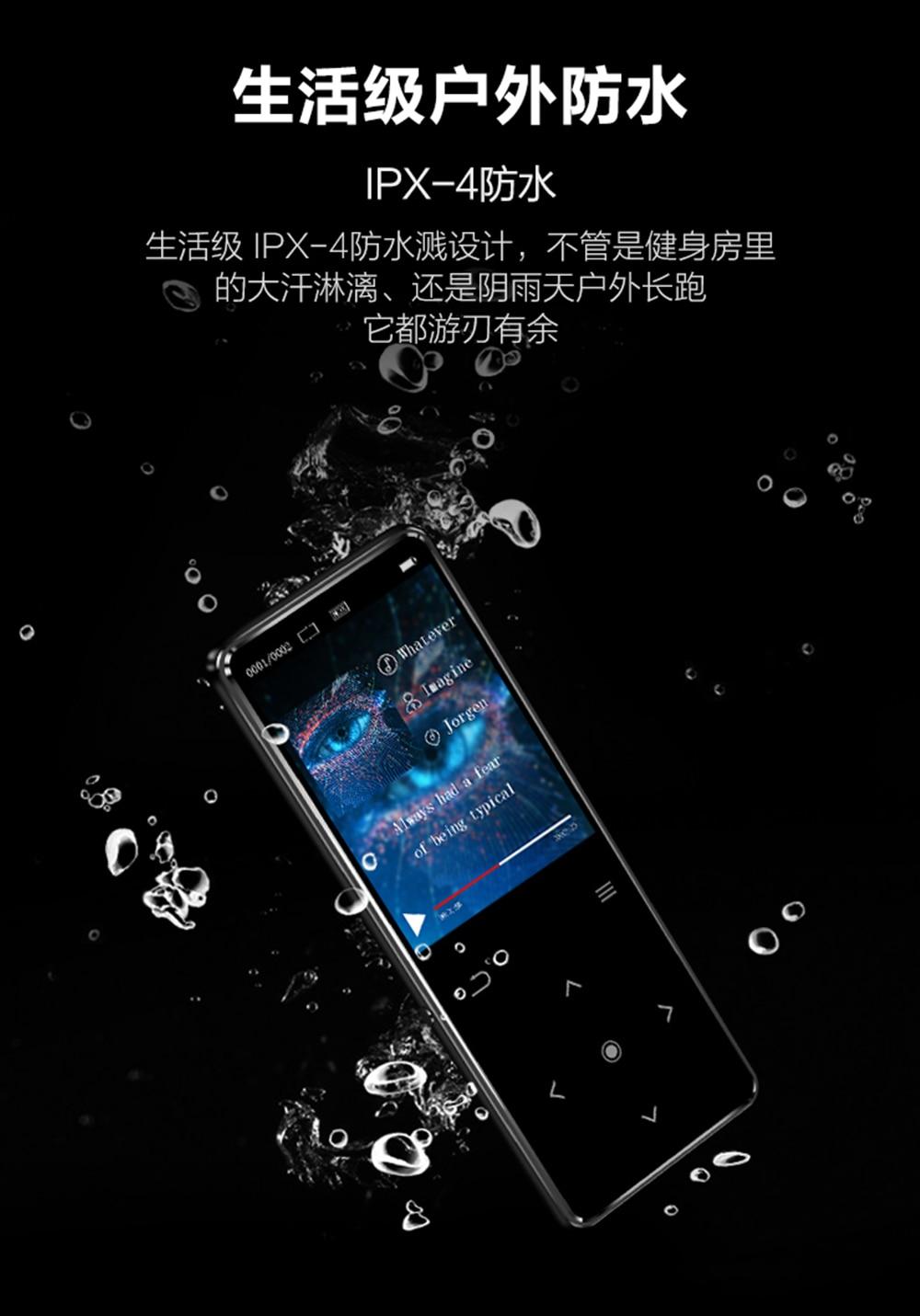 água de alta fidelidade mp3 player música