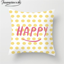 Fuwatacchi Nordic Style Cushion Cover Colorful Geometric Throw Pillow Arrow Pattern Square 45X45 Pillowcases