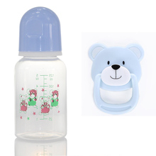 Pink/blue bear magnetic pacifier bottle for boy girl reborn babies gift silicone reborn baby doll accessories