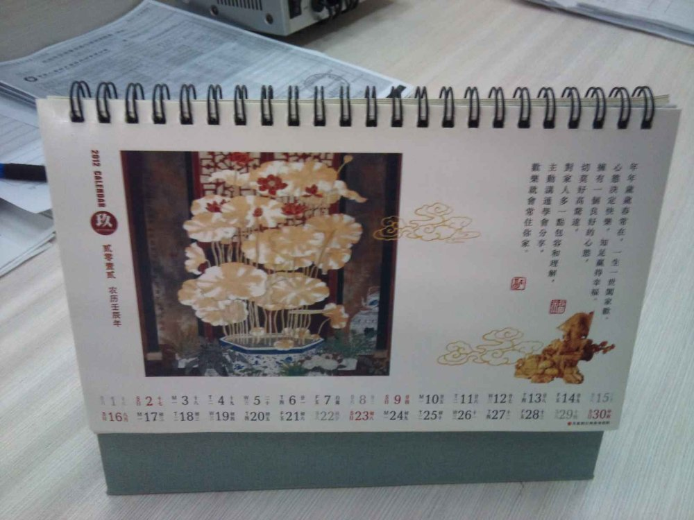 wall calendary fro pinting factory service