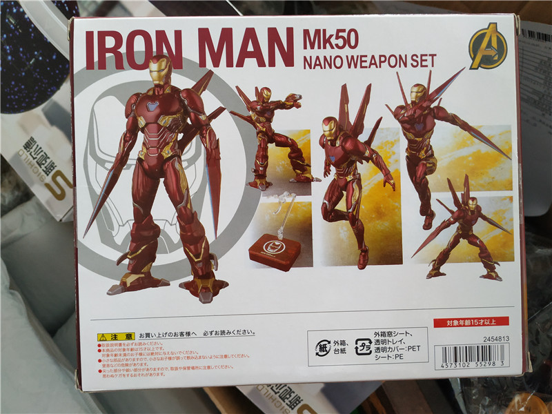 MAN Figures NEW Toys 13