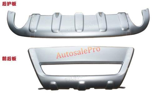 Bumperbescherming voor & achter Bumper Beschermplaat voor Volvo XC60 - Auto-onderdelen