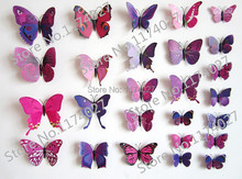 Free shipping 12pcs PVC 3d Butterfly Home decor small europe cute Wall stickers colorful purple Butterflies Decals Decoration