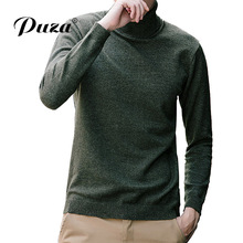 Sweater Men 2017 New Arrival Casual Pullover Men Autumn Round O-Neck Solid Color Quality Knitted Brand Male Sweaters  M-5X