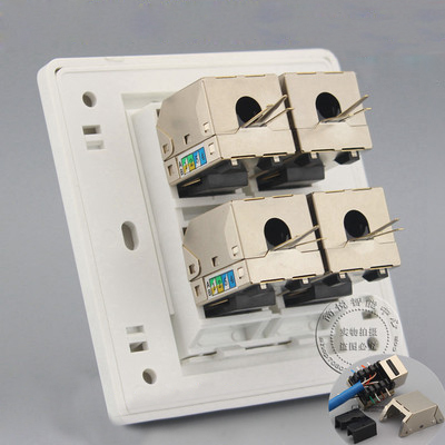 Wall Socket Plate Four Ports Gigabit Shield CAT6 LAN Faceplate Outlet Adapter