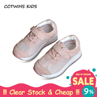 CCTWINS KIDS Spring Autumn Baby Girl Fashion Lace Children Brand Sport Sneaker For Toddler Brand Genuine