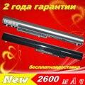 JIGU 41WH Аккумулятор Для Ноутбука HP Pavilion 14 15 350 G1 Серии LA04 HSTNN-UB5M HSTNN-UB5N HSTNN-Y5BV TPN-Q129 TPN-Q130 TPN-Q131